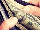 Наличные деньги может доставить курьерская служба - в США