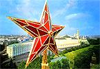 Список лучших курьерских служб доставки по Москве на КурьероФФ.Ру!
