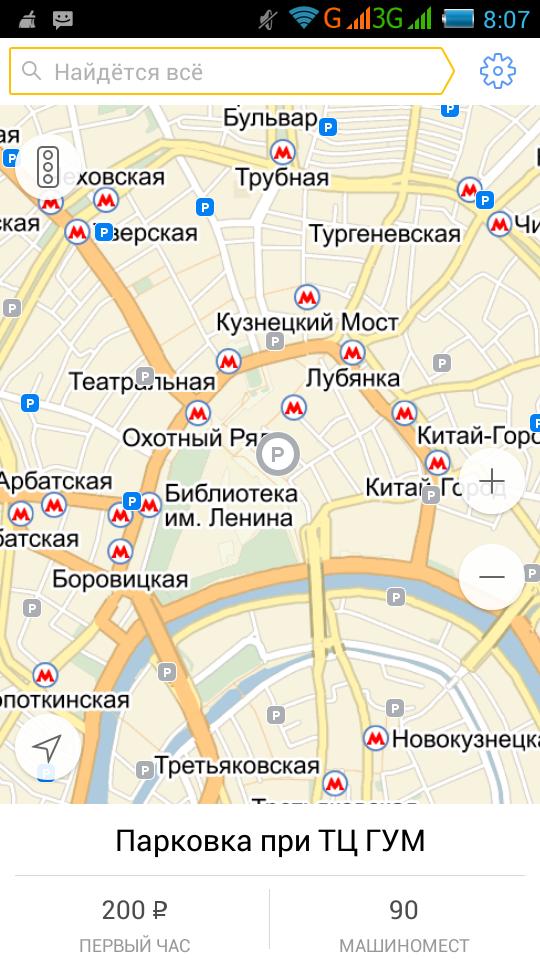 yandex-parkovka