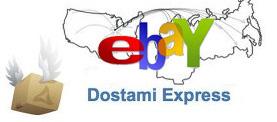 Товары с Ebay можно доставлять курьерской службой Достами