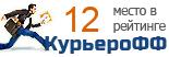 Компания Di-Express участвует в рейтинге курьерских служб доставки КурьероФФ.Ру