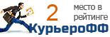 Компания Крейсерская скорость участвует в рейтинге курьерских служб доставки КурьероФФ.Ру
